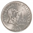 Stock Photo: 1 Philippine peso coin