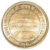 5 indian rupees coin - 60 years of parliament — ストック写真