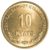 10 Burmese (myanmar) kyat coin — Stock Photo