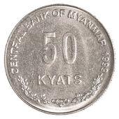 50 burma (myanmar)-kyat-münze — Stockfoto