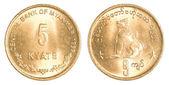 5 monete di kyat birmano (myanmar — Foto Stock