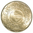 Stock Photo: 5 Philippine peso coin