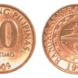 Stock Photo: 10 Philippine sentimo coin