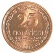 Stock Photo: 25 Sri Lankan rupee cents coin