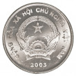 Vietnamese dong coin — Stock Photo #40451773