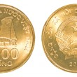 2000 vietnamese dong coin — Stock Photo #40452001