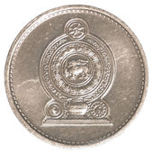 1 Sri Lankan rupee cents coin — Stock Photo
