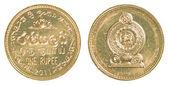 1 Sri Lankan rupee coin — Stock Photo