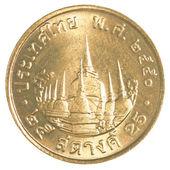 25 thai baht satang coin — Stock Photo