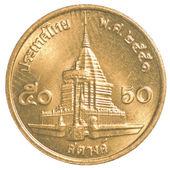 50 thai baht satang coin — Stock Photo
