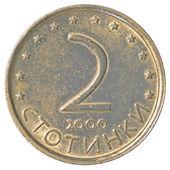 2 bulgarian stotinki coin — Stock Photo