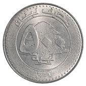 500 Lebanese pound coin — Stock Photo