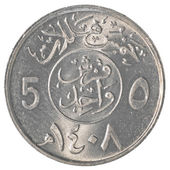 5 saudi arabian halala coin — Stock Photo