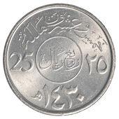 25 saudi arabian halala coin — Stock Photo
