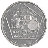 5 Syrian pound coin — Stock Photo