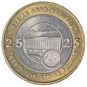 25 Syrian pound coin — Stock Photo