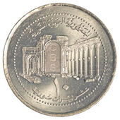 10 Syrian pound coin — Stock Photo