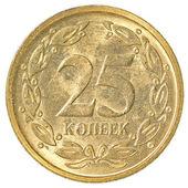 25 Transnistrian kopeck coin — Stock Photo