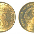 1000 vietnamese dong coin — Stock Photo #40461067