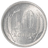 10 Transnistrian kopeck coin — Stock Photo