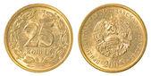 25 υπερδνειστερίας kopeck κέρμα25 外涅斯特里亚科比硬币 — 图库照片