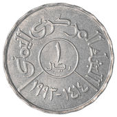 1 Yemeni rial coin — Stock Photo