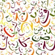 Arabic alphabet background — Stock Photo #48543787