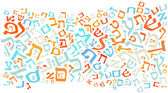 Hebrew alphabet background — Stock Photo