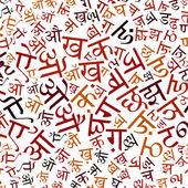 Hindi alphabet background — Stok fotoğraf