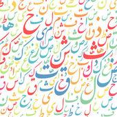 Arabic alphabet texture background — Stock Photo