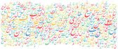 Arabic alphabet texture background  — Stock Photo