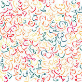 Arabic alphabet texture background  — Photo