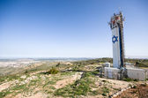 Neve Daniel water tower, west bank, israel — Stock Photo