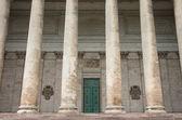 Facciata della basilica di esztergom — Foto Stock