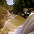 Royalty-Free Stock Photo: Rainbow Waterfall