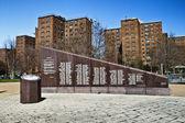 Military Memorial Wall — Stock Photo