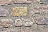 Cemented Brick Texture — Stock Photo