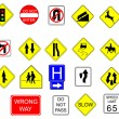 Collection of Traffic Signs — Stock Vector