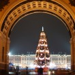 Winter palace in Christmas time — Stock Photo