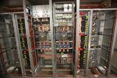 Control panel — Stock Photo