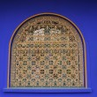 Window of Islamic museum in Jardine Majorelle — Stock Photo #23041364
