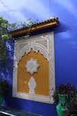 Window of Islamic museum in Jardine Majorelle — Stock Photo