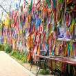Stock Photo: Millions of prayer ribbons