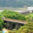 Freedom bridge DMZ, Korea. — Stock Photo