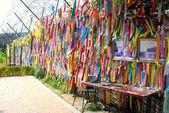 Millions of prayer ribbons — Stock Photo