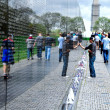 Stock Photo: Vietnam Veterans Memorial in Washington DC, USA