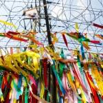 Millions of prayer ribbons, DMZ, Korea — Stock Photo