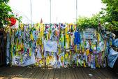 The end of Freedom bridge DMZ, Korea — Stock Photo