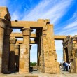 Kom Ombo temple, Egypt - Stock Photo