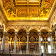 Library of Congress, Washington, DC, USA — Stock Photo